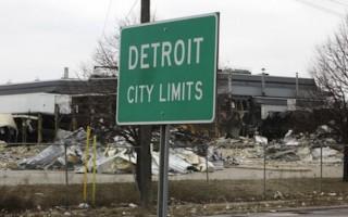 detroit_sign