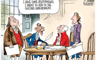 President Obama uses executive actions to adjust the second amendment.