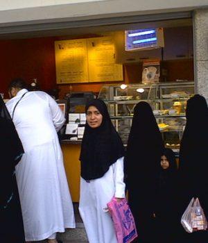 Saudi Starbucks segregates women instead of banning them