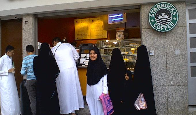 starbucks_saudi