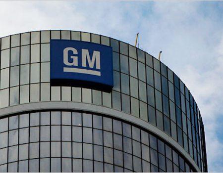 MAGA: General Motors workers to get $11,750 profit-sharing checks