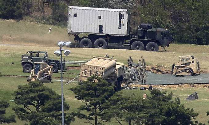 Image result for thaad s korea