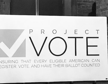 Leftist Project Vote bites the dust