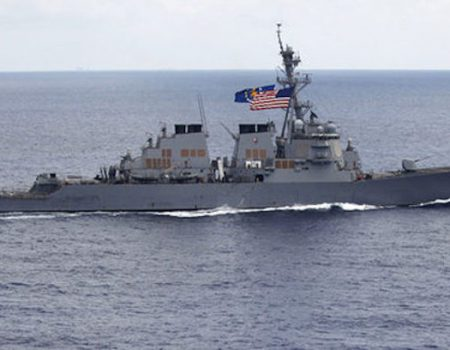 Investigators: USS John McCain crashed after sudden 'left' turn