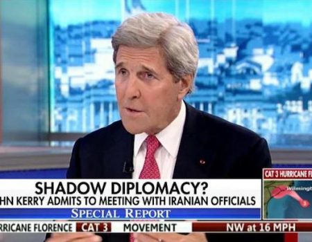 John Kerry advises the mullahs on how to outwit the U.S.