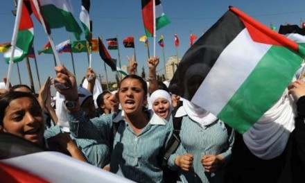 Palestinian factions reject Israel's right to exist