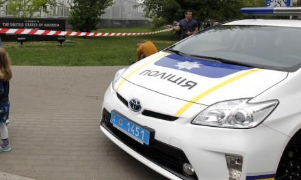 Explosive thrown on grounds of U.S. Embassy in Kiev, Ukraine