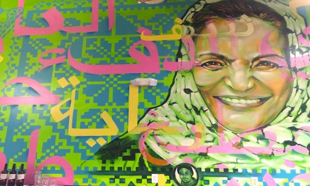 Mural of convicted terrorist at Reem's Bakery in Oakland leads to restraining order