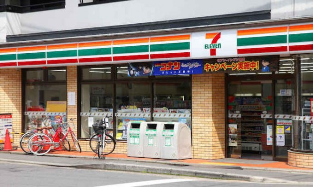 How one 7-Eleven is combating panhandlers, loitering kids