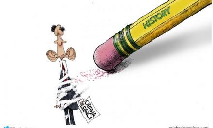 Erased!