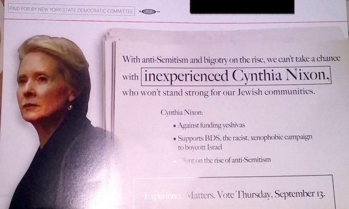 New York Democrats slam own candidate on anti-Semitism and bigotry