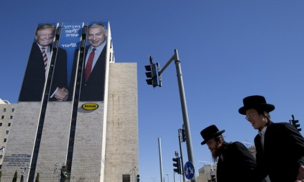 Netanyahu uses Trump in election campaign posters