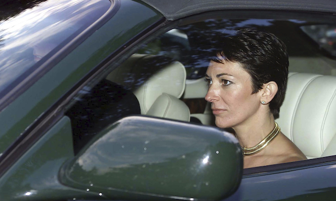 Ghislaine Maxwell arrested:  Who is she?