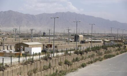 US left Afghan airfield at night
