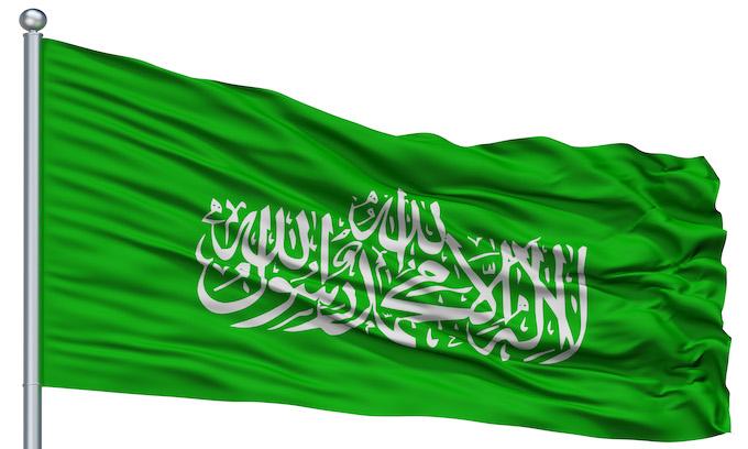 Hamas congratulates Taliban for 'defeating' US